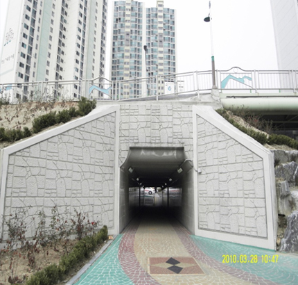 수영강 친자연형 하천 정비공사